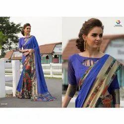 Rachna Art Silk Digital Printed Digi Silk Catalog Saree For Women 9