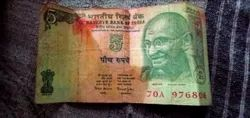 5 Rupees Old Currency Notes