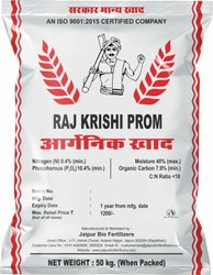 Raj Krishi PROM