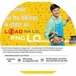 Advertisement on Gas Supply Bills