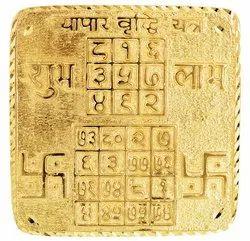 Kesar Zems Brass Vyapar Vruddhi Yantra (8.7 cm x 8.7 cm x 0.5 cm, Gold)