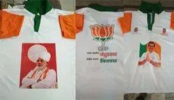 Unisex Election t-shirts