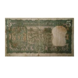 Old INR 5 Currency note