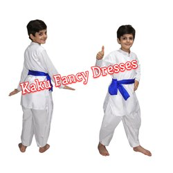 Kids Haryanvi Boy Costume