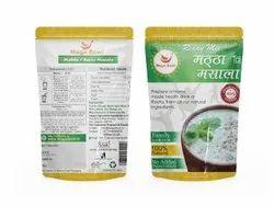 2D Spices Label Design Services