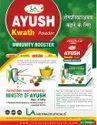 Ayush Kwath Powder For Boosting Immunity