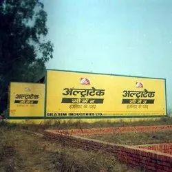 Wall Scape Advertising Service, in Delhi
