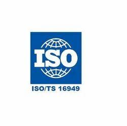 IATF 16949  Consultancy