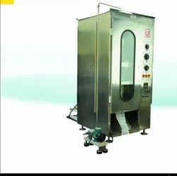 Automatic Ghee Pouch Packing Machine