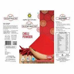 Apni Matrubhumi 500 Gm Red Chilli Powder, Packaging Type: Packets