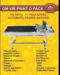 YG 9011A-F1 HIGH-SPEED AUTOMATIC PAGING MACHINE