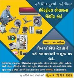 Education Electrical Appliances Repairing Course, Siddhpur, Every Day