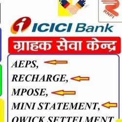 ICICI Bank CSP