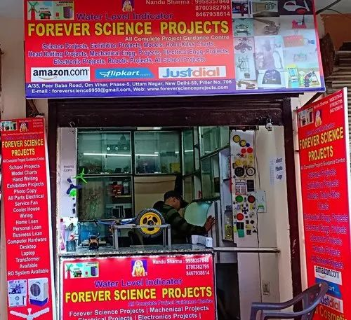 Forever Science Project - Manufacturer of Electrical projects
