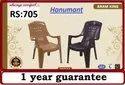 Comfort Plastic Chair
