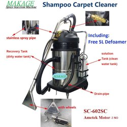 Garage Upholstery Cleaner UC-602M