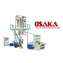 Biodegradable Corn Starch Bag Making Machine