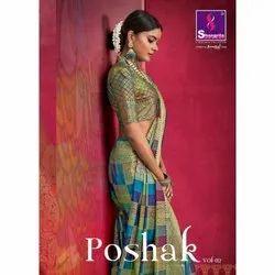 Jacquard Weaving Silk Saree