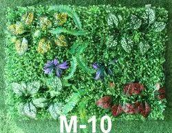 Vertical Green Grass with Flower