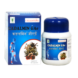 REDUCE INFLAMATION AND PAIN Red Alge Cap Cadalmin Gae, Packaging Size: 60 Cap, Packaging Type: 60 Cap Bottel