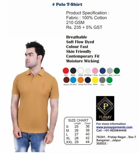 Plain Polo Cotton T-Shirt