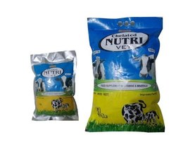 NUTRIVET Chelated Nutri-Vet Powder, Treatment: Mineral Defficiency, BIOGRADE ORGANICS