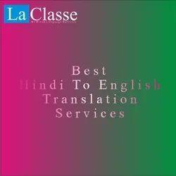 Hindi Translation - Interpretation