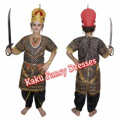 Kids Ravan Kavach