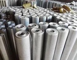 Aluminium Perforated Coil