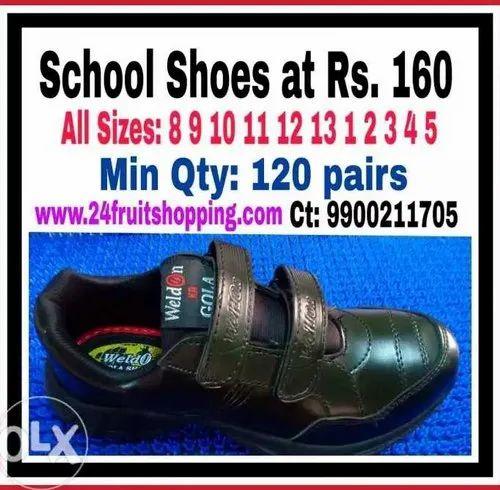 Boys Weldon School Shoes, Size: 8 9 10