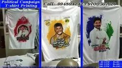 Political Party T Shirts Printing In Vijayawada, Visakhapatnam