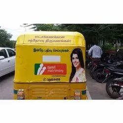 Auto Rickshaw Advertising Services, Mode Of Advertising: Offline