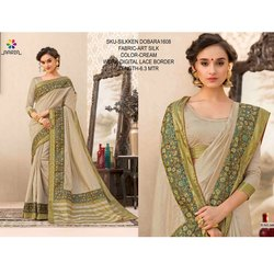 Rachna Art Silk Digital Printed Silkken Dobara Saree 8