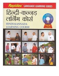 Rapidex Language Learning Series Hindi Kannada Learning Course