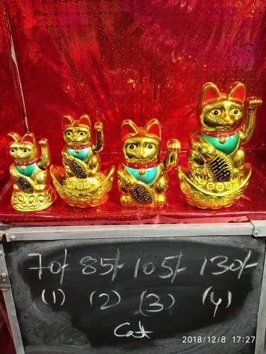 Multicolor Chinese Feng Shui Good Luck Cat Rs 75 Piece Thukral Gift Palace Id 20611914848