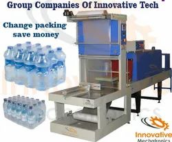 Semi Automatic Water Bottle Shrink Wrapping Machine - Bottle Semi Automatic Shrink Wrapping Machine