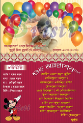 Paper Birthday Card Printing Service, Location: Nagpur