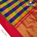 Party Wear Gadwal Checks Fancy Sarees, 5.5 M (separate Blouse Piece), Packaging Type: Box, Packet