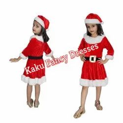 Kids Santa Girl Costume