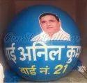 OSB-37 Election Advertisement Balloon