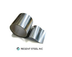 Stainless Steel Shim Sheet
