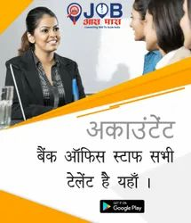 6 Days a Week Staff Provider Services, Day