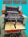 Mini Offset Printing Machin Single Colour