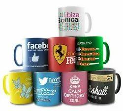 Printed Corporate Printing Mug, Size: 350 Ml