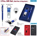 Keychain And Pen Gift Set
