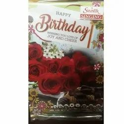 Printed Craft Musical Birthday Greeting Card