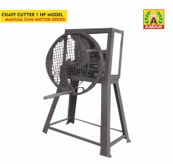 Chaff Cutter Manual Cum Motor Model