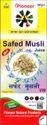 Herbal swate Musli Juice 500 ml