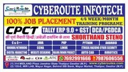 Hardware Networking Training In Gwalior
