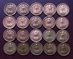 1 Naya Paisa/ Paisa coins